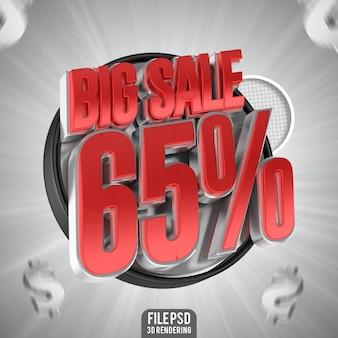 3d 렌더링에서 할인된 큰 판매 65 텍스트