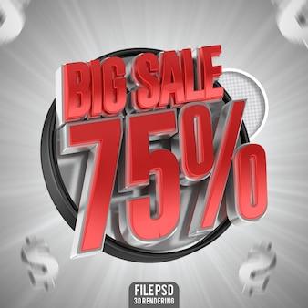 3d 렌더링에서 할인된 큰 판매 75 텍스트