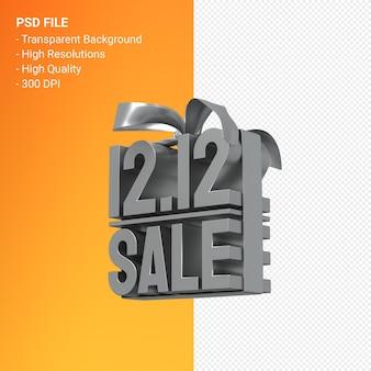 활과 리본 절연 12 월 12 일 디자인에 큰 판매