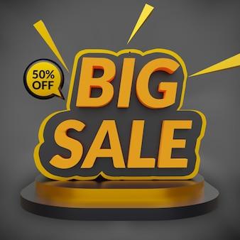 큰 판매 홍보 웹 배너
