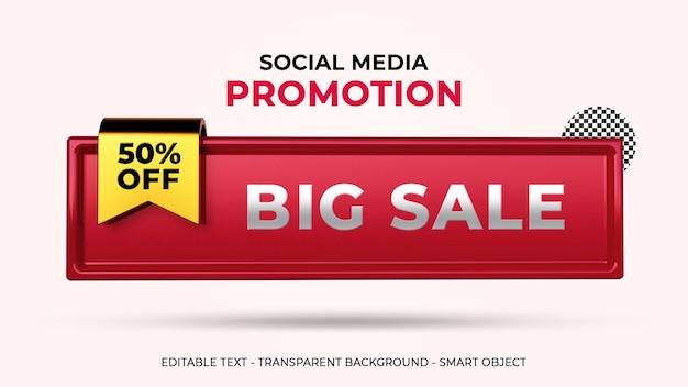 큰 판매 소셜 미디어 프로모션 할인 50 % 3d 렌더링