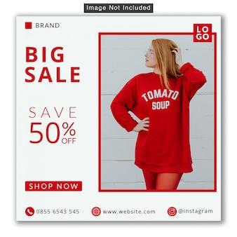 Big sale social media