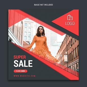 Big sale square социальные медиа баннер