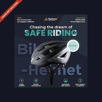 Bike helmet square flyer