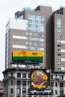 도시 모형 광고 판