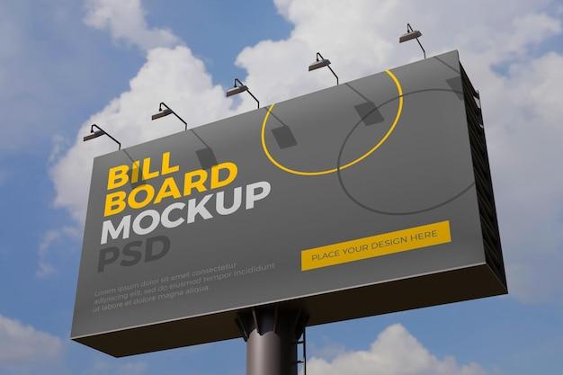 雲に対する看板のモックアップデザイン雲に対するデザイン