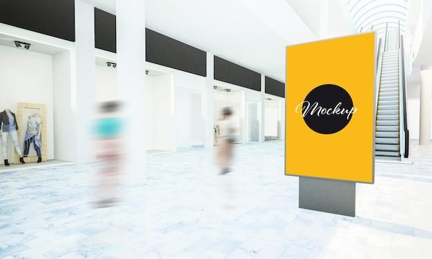 Billboard mockup in a mall