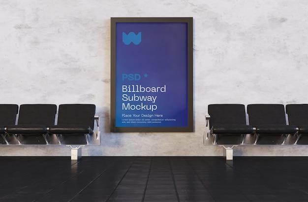 Billboard mockup in metro station