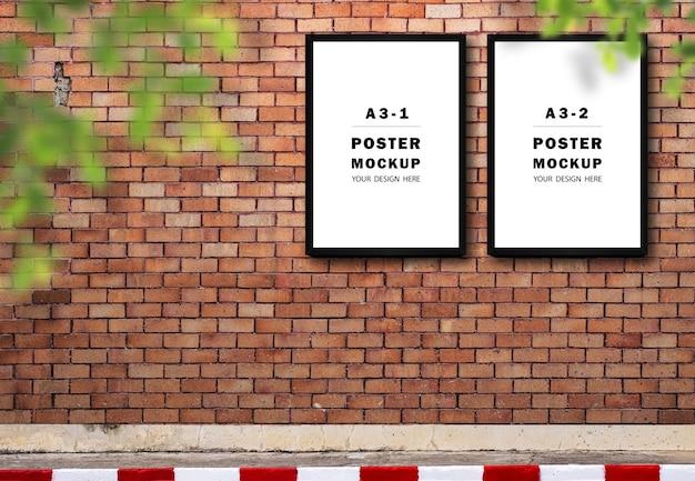Рекламный плакат с макетом рекламного щита перед стеной