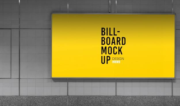 Billboard mockup in subway or metro station, useful for advertising.