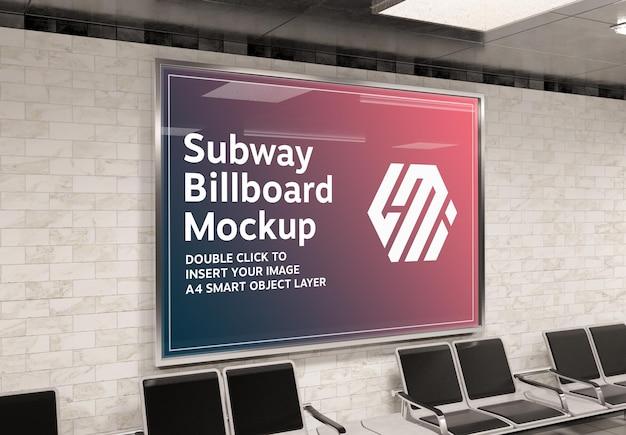 Рекламный щит на стене станции метро макет