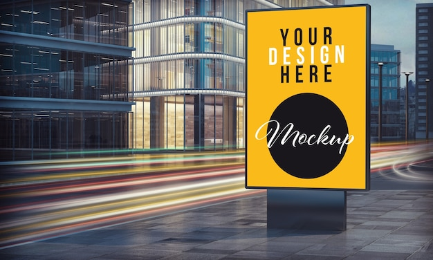 거리 모형의 광고판