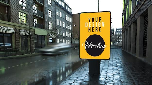 거리 포스터 모형에 광고판