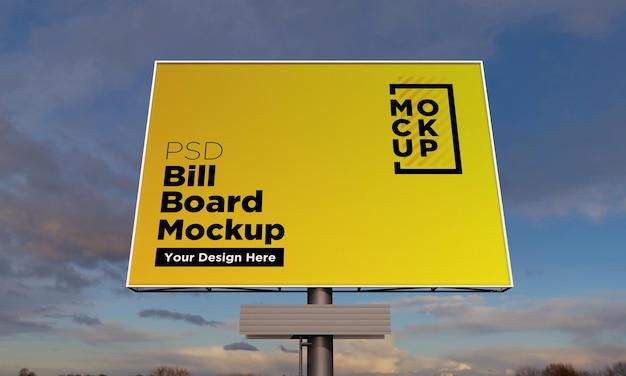 ビルボードサインhodingモックアップデザイン