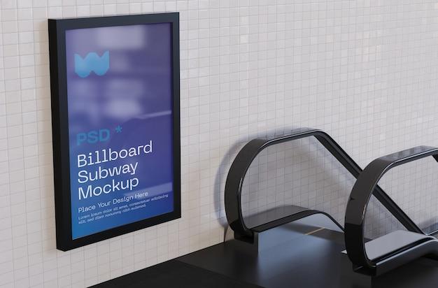 빌보드 지하철 모형
