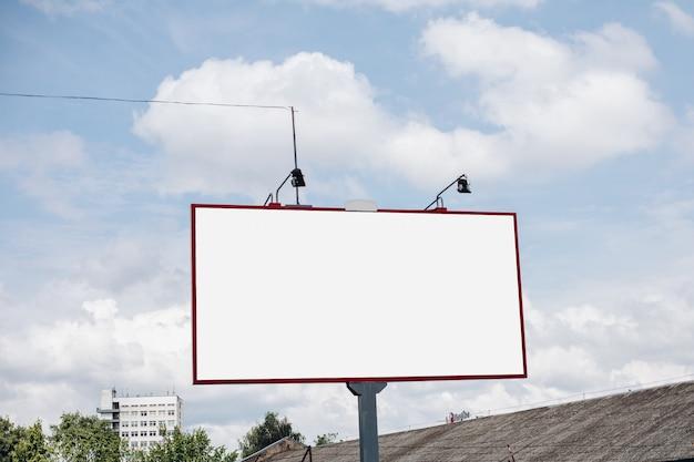 広告用の表面がブランクの看板 Premium Psd