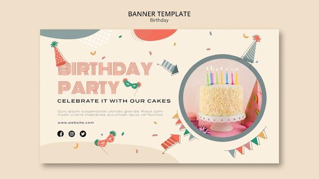 Шаблон горизонтального баннера празднования дня рождения