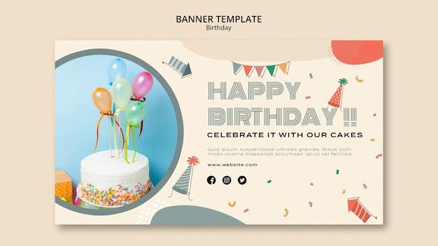 Празднование дня рождения горизонтальный баннер