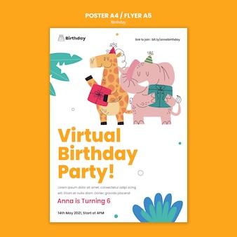 Шаблон плаката празднования дня рождения