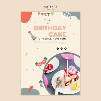誕生日のお祝いの印刷テンプレート
