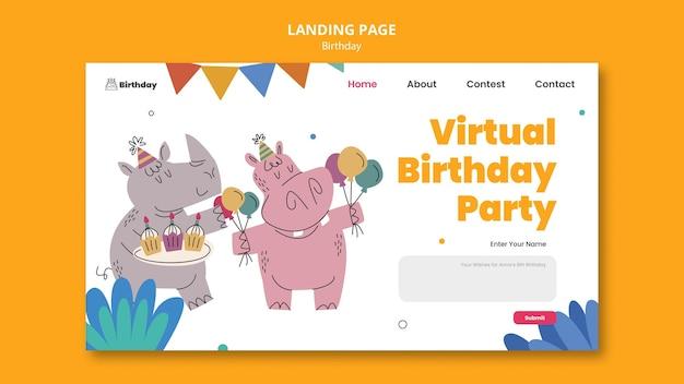 誕生日のお祝いのwebテンプレート