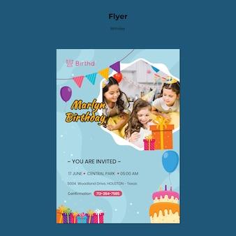 誕生日イベントの招待状チラシテンプレート