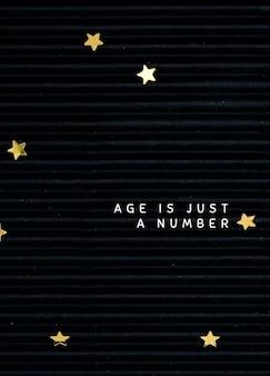 검은 배경에 생일 인사말 카드 템플릿 psd