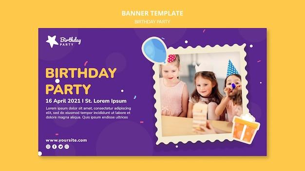 Шаблон баннера вечеринки по случаю дня рождения