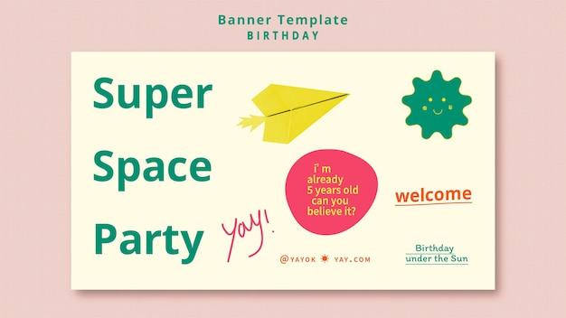Шаблон баннера вечеринки по случаю дня рождения Бесплатные Psd