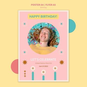 생일 파티 전단지 서식 파일