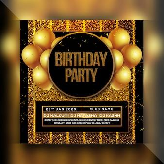 생일 파티 전단지