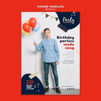 誕生日パーティーのポスターテンプレート
