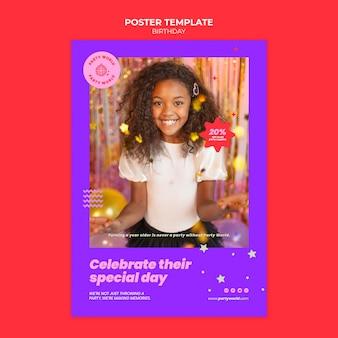 Шаблон печати вечеринки по случаю дня рождения