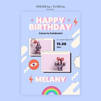 誕生日ポスターやチラシのテンプレート