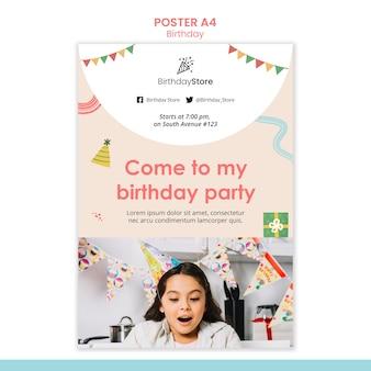 Шаблон плаката ко дню рождения