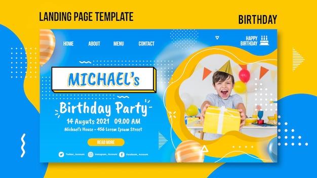 写真付きの誕生日のwebテンプレート
