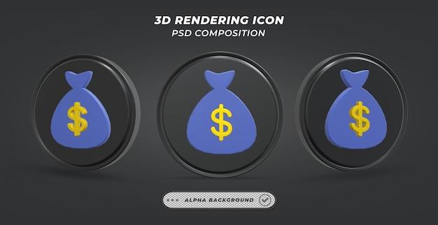 Черно-белый значок долларовой сумки в 3d-рендеринге