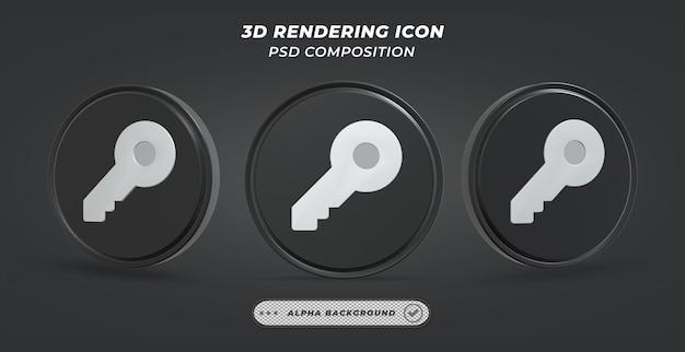 Черно-белый значок ключа в 3d-рендеринге