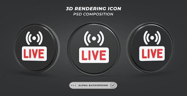 Черно-белый значок прямой трансляции в 3d-рендеринге