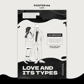 흑인과 백인 사랑 인쇄 템플릿