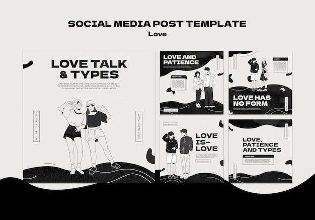 흑인과 백인 사랑 소셜 미디어 게시물