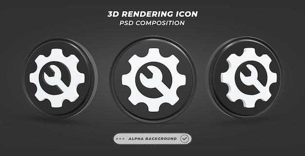 Черно-белый значок настройки в 3d-рендеринге
