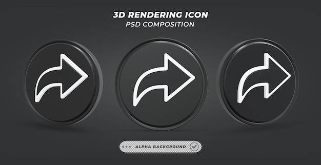 Черно-белый значок поделиться в 3d-рендеринге