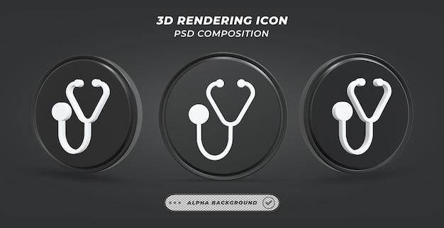 Черно-белый значок стетоскопа в 3d-рендеринге