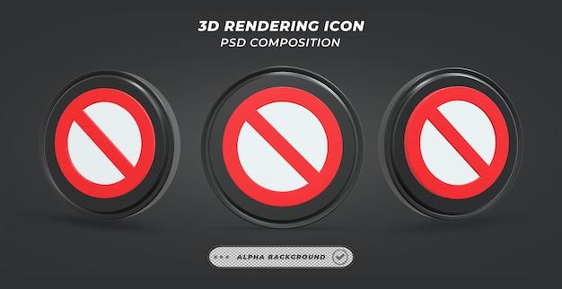 Черно-белый значок остановки в 3d-рендеринге