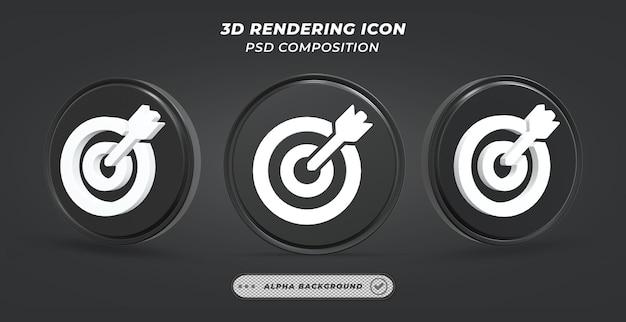 Черно-белый значок цели в 3d-рендеринге
