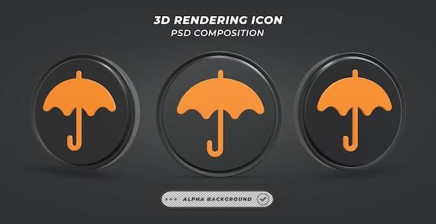 Черно-белый значок зонтика в 3d-рендеринге