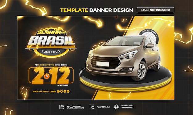 Black brazilian week banner promotional campaign in brazil template free psd set 01
