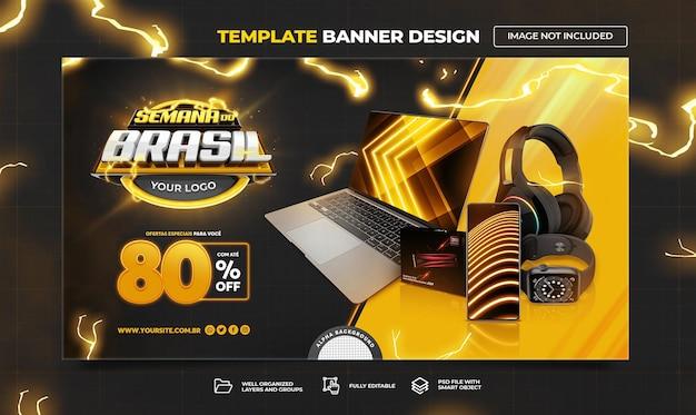Black brazilian week banner promotional campaign in brazil template free psd set 02