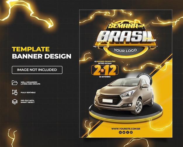 Black brazilian week banner vertical promotional campaign in brazil template premium psd set 01